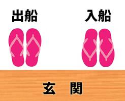 神社での靴の脱ぎ方