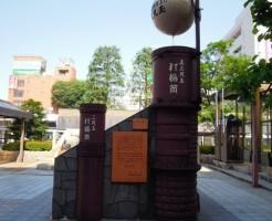 長岡市駅前