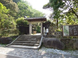 良寛記念館